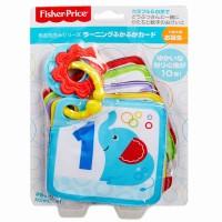 Carticica bebe de la 1 la 5 Fisher Price