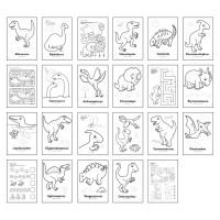 Carte de colorat cu activitati in limba engleza si abtibilduri Dinozaur