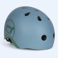 Casca de protectie pentru copii cu sistem de reglare Scoot and Ride Steel XXS - S