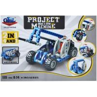 Cuburi constructii Vehicule 115 piese