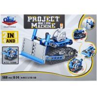 Cuburi constructii Vehicule 168 piese
