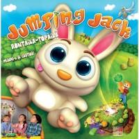 Joc educativ de strategie Jumping jack - Rontaila-Topaila